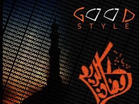 رمضان كريم2010
