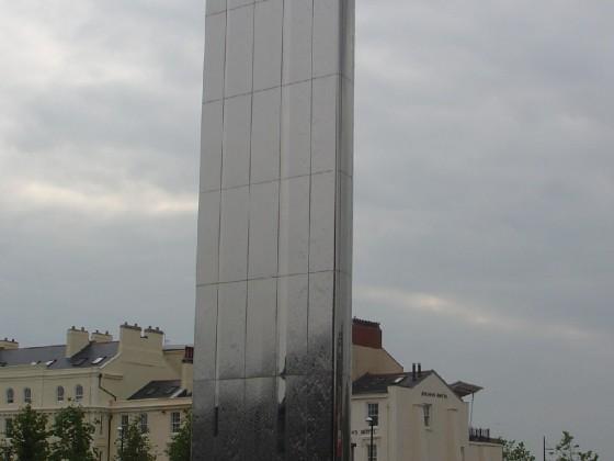 برج الماء