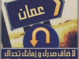 3 الـٍــقـــٍٍذأٍٍفـــــــٍٍيٍـ 3(2)
