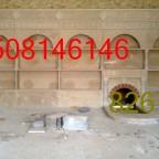 http://shomane.blogspot.com/