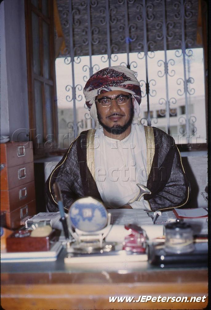 السيد ثويني بن شهاب في مكتبه في مسقط 1969م